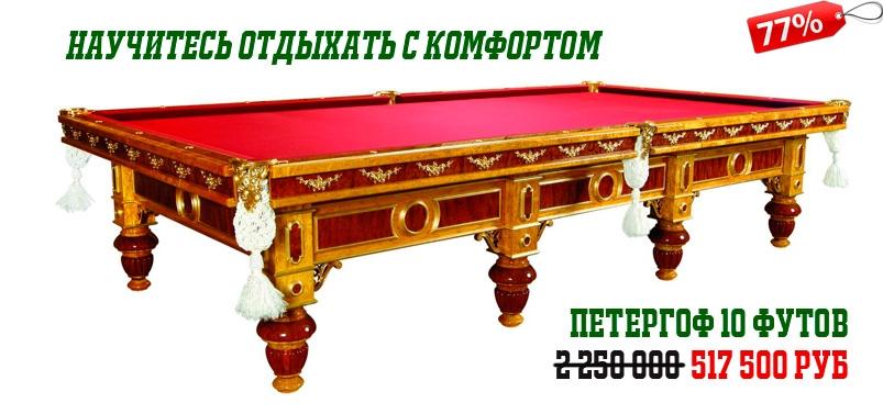 Петергоф 77%