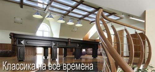 Классическая серия (от 95 000 рублей)