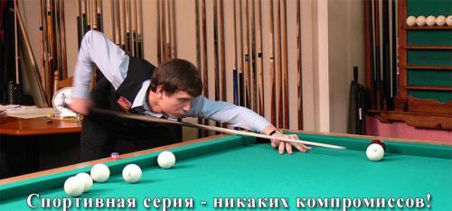 Профессиональная серия (от 93 000 рублей)